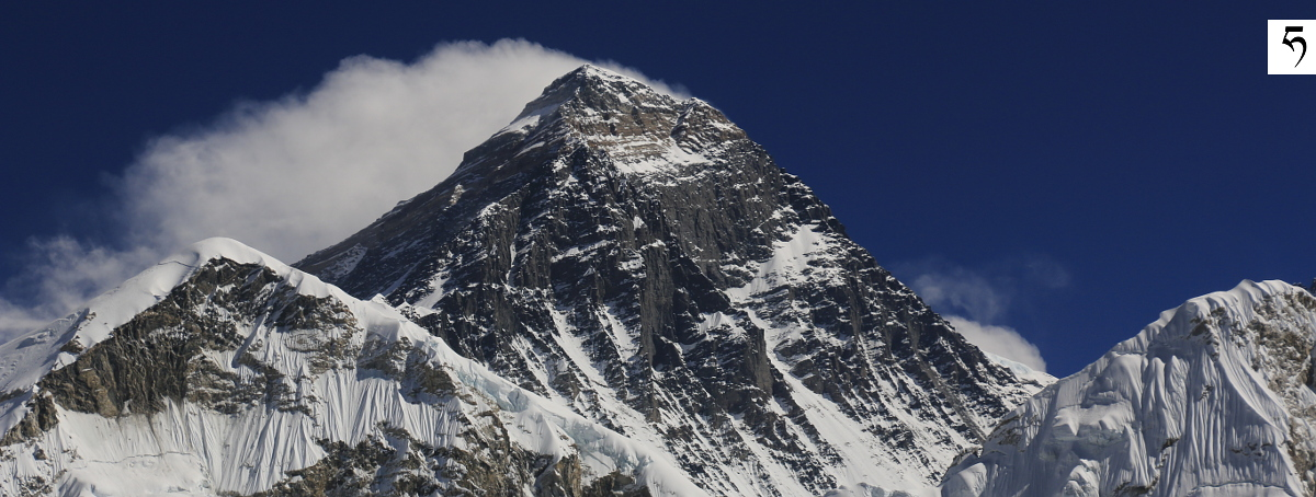 MountEverest1